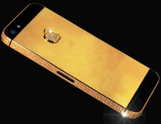elite most cover phones the gold phone stuart expensive luxury mobile apple hughes iphone worlds shop