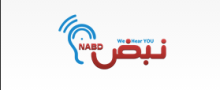 Logo of NABD System