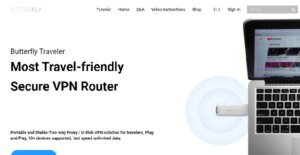 Logo of ButterflyVPN Router